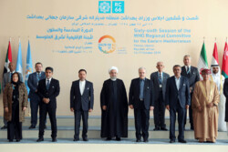 the 66th session of the WHP Regional Committee for the Eastern Mediterranean