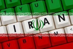 آمریکا علیه ایران حمله سایبری انجام داد!