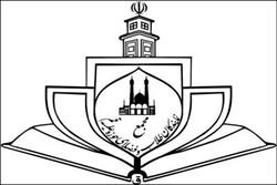 تقدیر مجمع نمایندگان طلاب و فضلا از نیروهای اطلاعات سپاه پاسداران
