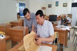کشف رونوشتی از مصحف عثمان در کتابخانه دانشگاه بخارا