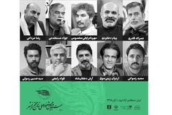 معرفی مدیران و مسئولان اجرایی جشنواره ملی تئاتر فتح خرمشهر