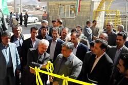 کارخانه آسفالت سازی در چهارمحال و بختیاری افتتاح شد