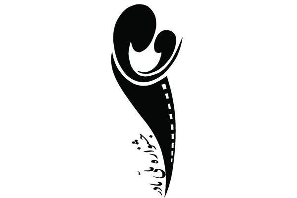 تمدید مهلت ارسال آثار به جشنواره فیلم و عکس «مادر»