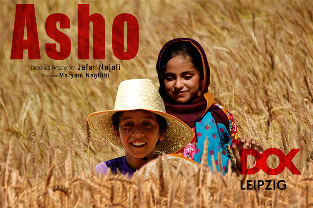 'Asho' goes to Doc. Film Festival Amsterdam