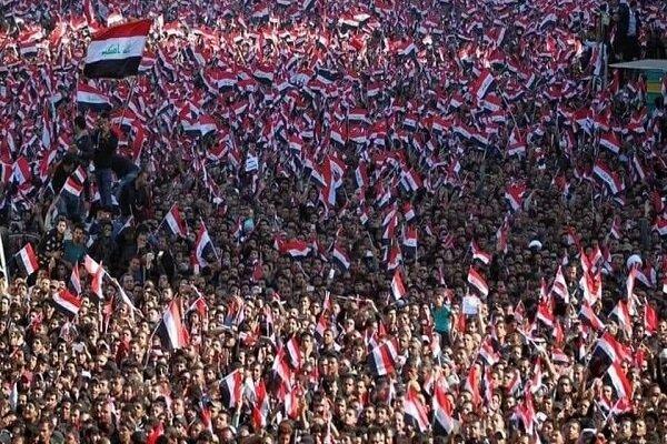 US Suspicious activities in Iraq