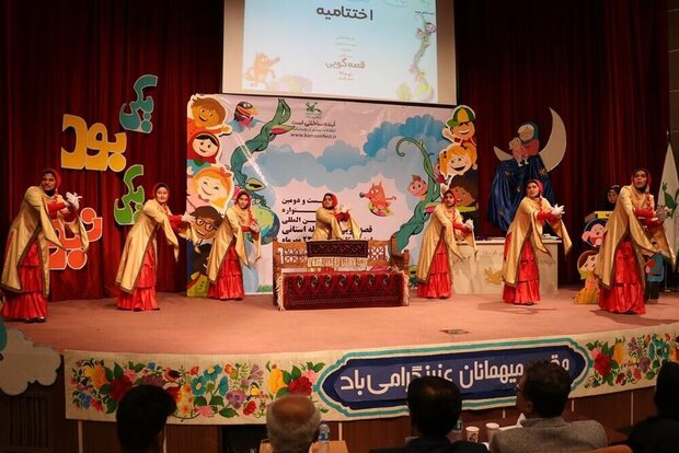 رقابت قصه گویان منطقه سه کشور/«آینده ساختنی است»