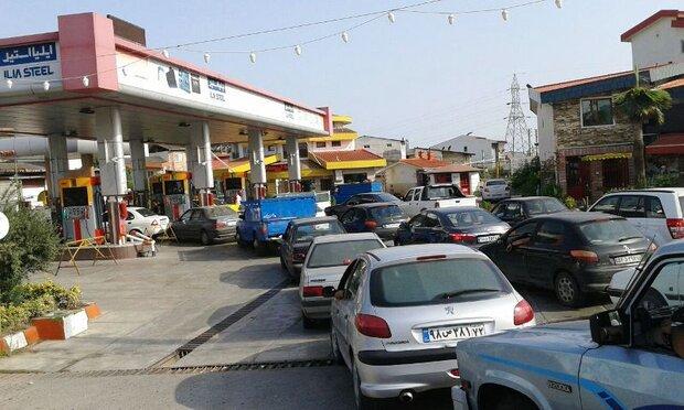 بنزین سفر داده میشود؟