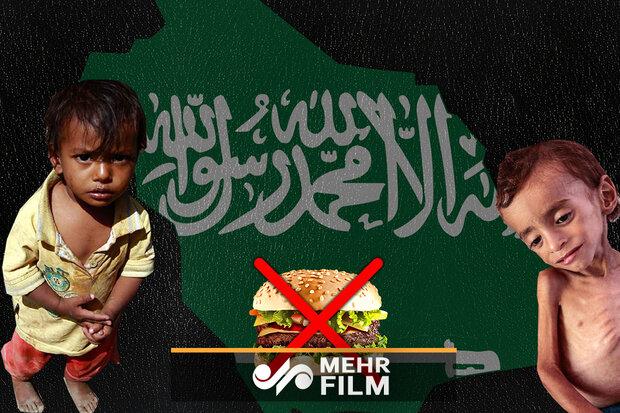 روز جهانی غذا در این کشور متفاوت است!