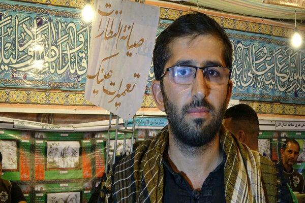 پذیرایی از زائران حسینی در کربلا با بستنی بروجرد