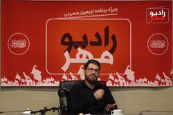 اشعار جانسوز حامد خاکی برای اربعین حسینی