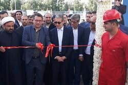 ۴ طرح تولیدی در استان بوشهر افتتاح و یا آغاز شد