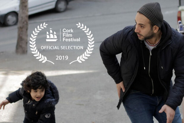 'Funfair' goes to Cork Film Festival in Ireland
