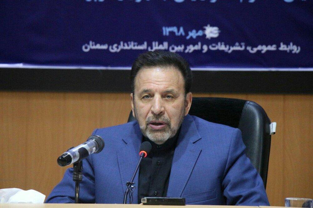 BAE, İran'la ilişkilerini iyileştirmek istiyor
