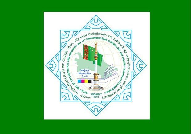 İran, Aşkabat Kitap Fuarı'na katılıyor