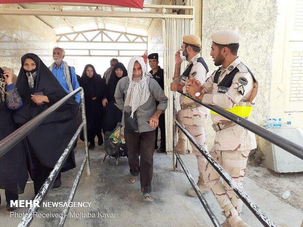 İran Irak'la arasındaki bir sınır kapısını kapattı