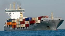 Sadra ship