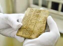 Returned Achaemenid tablets to go on show in Qazvin