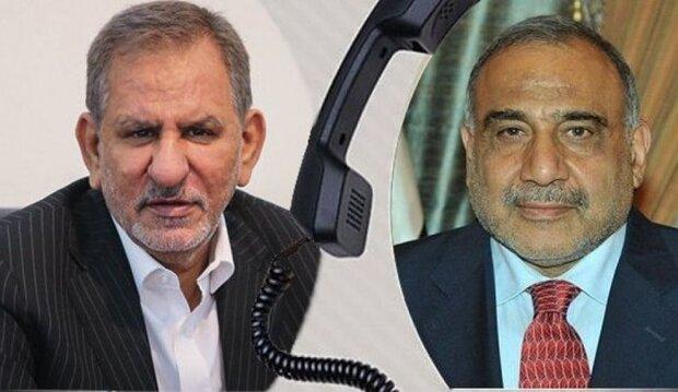 جهانگیری تلفنی با نخست وزیر عراق گفتگو کرد