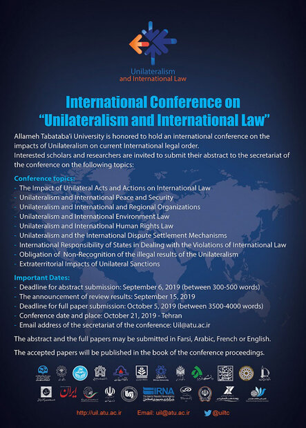 international conference on unilateralism and international law