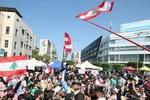 لبنان میں احتجاجی مظاہروں کے بعد 4 وزراء عہدوں سےمستعفی ہوگئے