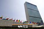 روسیه طرح انتقال سازمان ملل از آمریکا را کلید زد