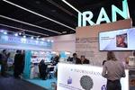 غرفة ايران في المعرض الدولي للكتاب بآلمانيا / صور