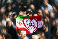 «حب الحسین یجمعنا» اولین کلیدواژه پرتکرار «جهان» در توییتر شد