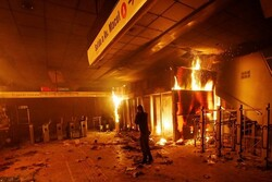 VIDEO: Riots in Chile leave seven dead