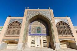 تجلی معماری دوره قاجار در بناهای شاخص تاریخی اصفهان