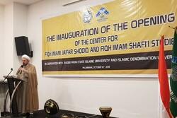 گشایش بخش مطالعات فقه جعفری و شافعی در دانشگاه رادن فتح