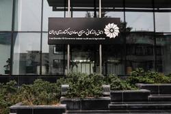 تلاش اتاق بازرگانی باز هم به در بسته خورد/ شورای نگهبان با بند جنجالی لایحه بودجه مخالفت کرد