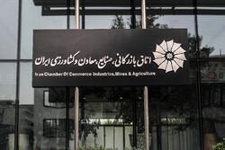 مجلس بر بودجه شرکتهای دولتی نظارت کند/کسری ٢٠٠ هزار میلیارد تومانی بودجه ٩٩