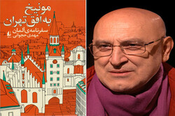"This combination photo show writer Mehdi Hajvani and the front cover of his book ""Munich on Tehran Time""."