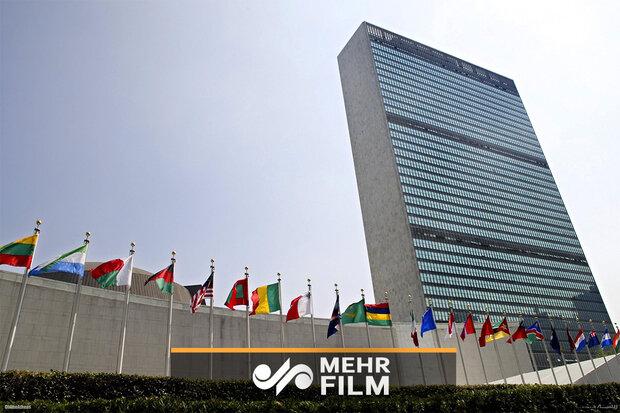 روس کا امریکہ سے اقوام متحدہ کے دفتر کو منتقل کرنے کا مسودہ تیار