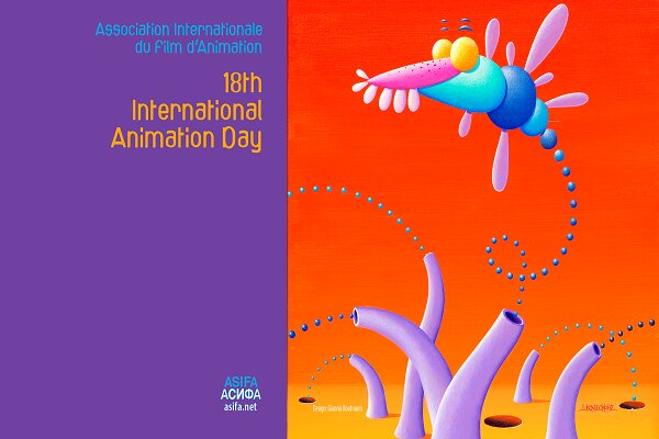 Iran to celebrate Intl. Animation Day in nature
