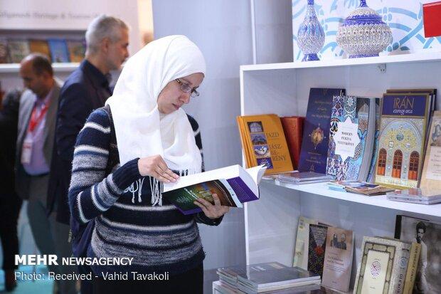 غرفة ايران في المعرض الدولي للكتاب بآلمانيا