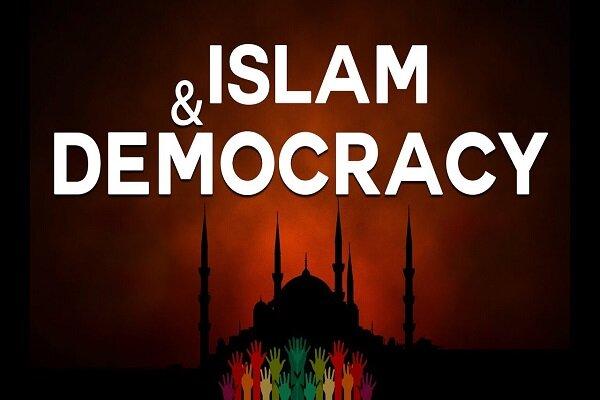 کنفرانس بینالمللی اسلام و دموکراسی برگزار می شود