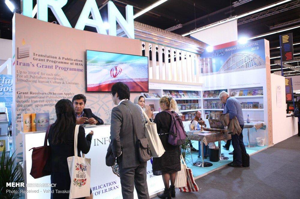 غرفه ایران در هفتاد و یکمین نمایشگاه بین المللی کتاب فرانکفورت