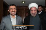 تکلیف تخطی احمدینژاد از قانون چه شد؟