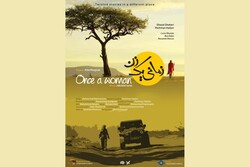 'Once A Woman' goes to Carthage Film Festival in Tunisia