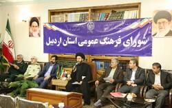 حماسه عاشورا الگوی مقاومت ملت ایران است