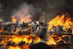 ایران کے صوبہ گیلان میں ایک ٹن منشیات کو آگ لگا دی گئی