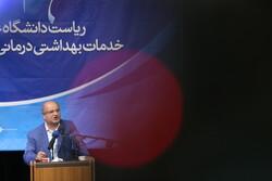 تهیه بانک اطلاعات بانوان افتخارآفرین دانشگاه علوم پزشکی شهیدبهشتی
