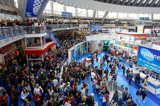 Iranian publishers attend Belgrade Intl. Book Fair