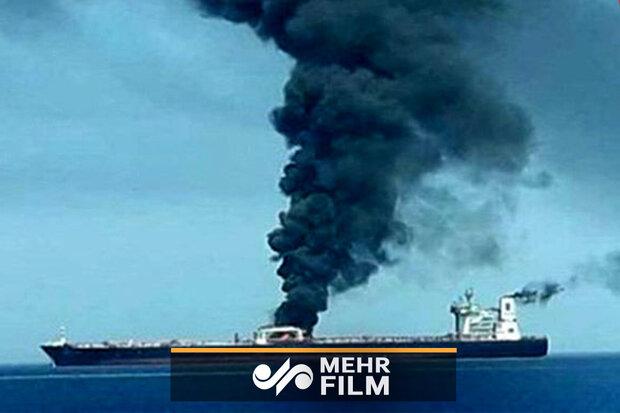 حمله به نفتکش ایرانی پشتوانه دولتی داشته است