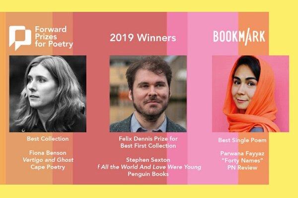 جایزه شعر فوروارد 2019 برندگانش را شناخت