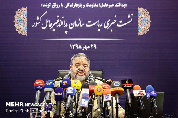 Washington resorting to target Iran vital infrastructures