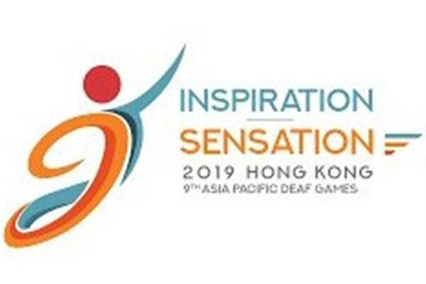 امتیاز میزبانی بازیهای آسیایی ناشنوایان از هنگکنگ گرفته شد