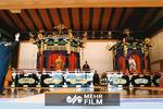 Japonya'da 126'ıncı imparator tahta çıktı