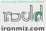 چرا خرید اینترنتی محصولات چوبی از ایران میز؟